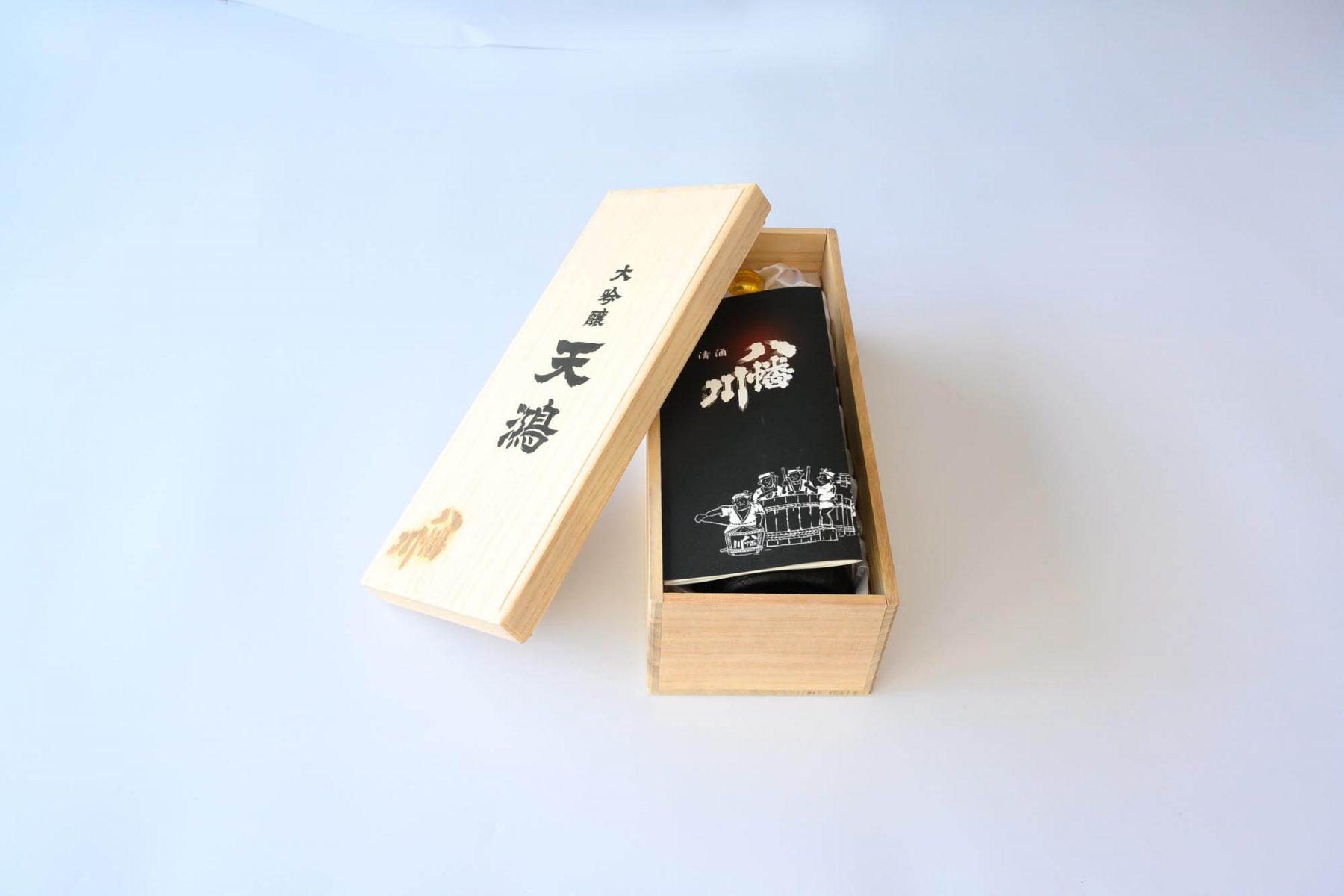 八幡川酒造様 「大吟醸 天鴻」事例